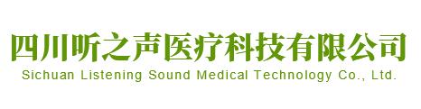 对四川听之声医疗科技有限公司蒙迪欧车辆价值进行评估